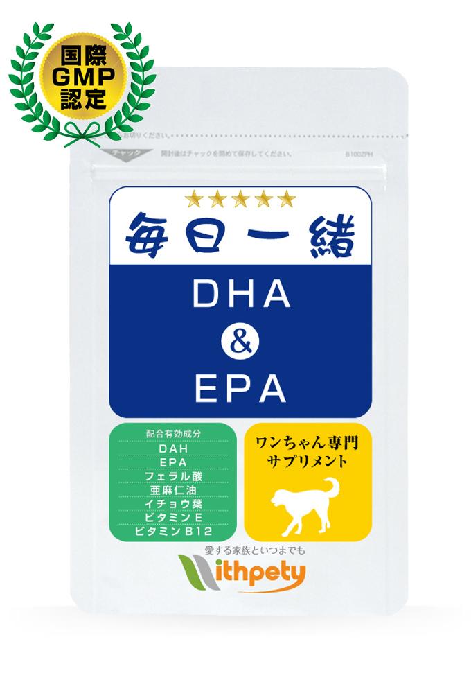 犬用の認知症サプリ 毎日一緒 DHA&EPA